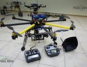 Техника для аэрофотосъемки - 3D камера