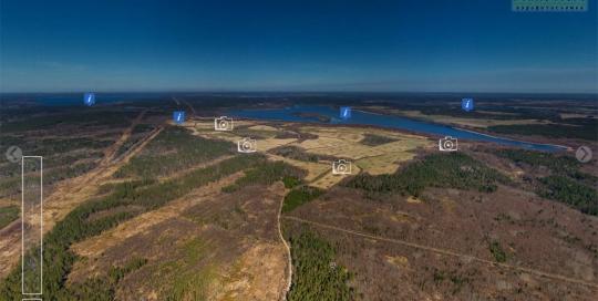 Аэрофотосъемка. Мониторинг земельных участков и лесных массивов с воздуха