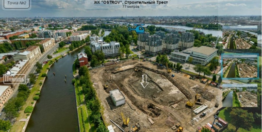 3D панорама ЖК OSTROV (Остров), аэросъемка, Строительный Трест.