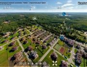 3D панорама: Поселок Небо, Строительный Трест